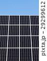パネル 発電 太陽電池の写真 29299612