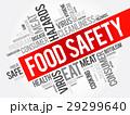 食 料理 食べ物のイラスト 29299640