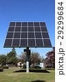 パネル 発電 太陽電池の写真 29299684