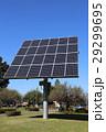 パネル 発電 太陽電池の写真 29299695