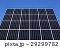 パネル 発電 太陽電池の写真 29299782