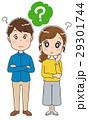 困っている夫婦のイラスト(全身) 29301744