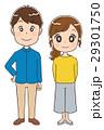 夫婦のイラスト(全身) 29301750