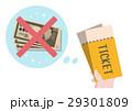 イラスト素材 チケット転売禁止 29301809
