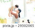 乳幼児、保育園、遊ぶ 撮影協力:RYOZAN PARK大塚 29302065