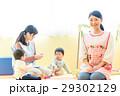 若い女性、保育士 撮影協力:RYOZAN PARK大塚 29302129