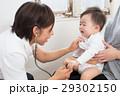 小児科 子供 赤ちゃんの写真 29302150