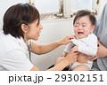 小児科 子供 赤ちゃんの写真 29302151