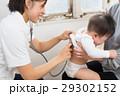 小児科 子供 赤ちゃんの写真 29302152
