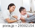 小児科 子供 赤ちゃんの写真 29302154