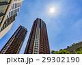 【東京都】都市風景 29302190