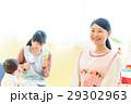 若い女性、保育士 撮影協力:RYOZAN PARK大塚 29302963