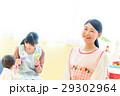 若い女性、保育士 撮影協力:RYOZAN PARK大塚 29302964