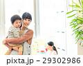 若い女性、保育士 撮影協力:RYOZAN PARK大塚 29302986