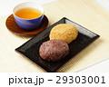 お萩 和菓子 牡丹餅の写真 29303001