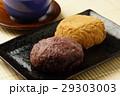 お萩 和菓子 牡丹餅の写真 29303003