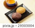 お萩 和菓子 牡丹餅の写真 29303004