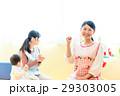 若い女性、保育士 撮影協力:RYOZAN PARK大塚 29303005