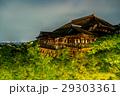 【京都府】夜の清水寺 29303361