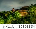 【京都府】夜の清水寺 29303364