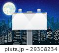 看板 ベクトル ランプのイラスト 29308234