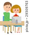 若夫婦 カップル 若いのイラスト 29309763