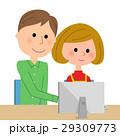 夫婦 若夫婦 カップルのイラスト 29309773