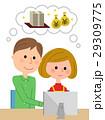 夫婦 若夫婦 カップルのイラスト 29309775
