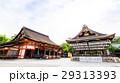 京都 八坂神社 本殿と舞殿 29313393