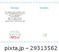 ウェディングカード ウェディング 熊のイラスト 29313562