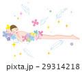 女性 美容 ビューティーのイラスト 29314218