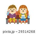 映画を観る子供 29314268