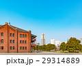 横浜みなとみらい21(横浜市中区、赤レンガパークより) 29314889
