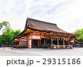 京都 八坂神社 本殿の写真 29315186