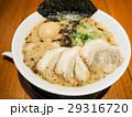ヌードル 拉麺 麺の写真 29316720