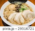ヌードル 拉麺 麺の写真 29316721