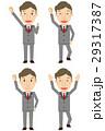 ビジネス 男性 表情のイラスト 29317387