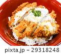 カツ丼 かつ丼 ソースカツ丼の写真 29318248