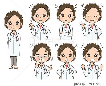 女性ドクターのイラスト(セット 全身) 29318829