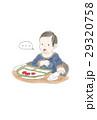 離乳食のイラスト 食べない 29320758