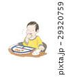離乳食のイラスト おいしい 29320759