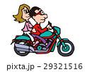 大型バイクイラスト、アメリカンバイク 29321516