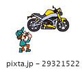 大型バイクイラスト、アメリカンバイク 29321522