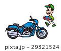 大型バイクイラスト、アメリカンバイク 29321524