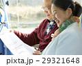 バスツアー バス シニア 29321648