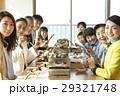海鮮レストラン ツアー客 29321748