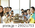 海鮮レストラン ツアー客 29321753