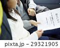 親子 バスツアー バス旅行の写真 29321905
