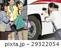 バスツアー バス シニア 29322054
