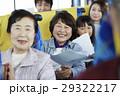 バスツアー バス シニア 29322217